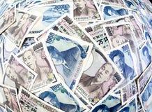 Notas de banco dos ienes da moeda japonesa Imagem de Stock Royalty Free