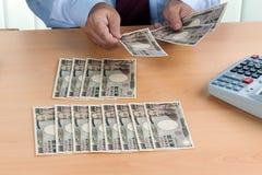 Notas de banco dos ienes japoneses Fotos de Stock Royalty Free