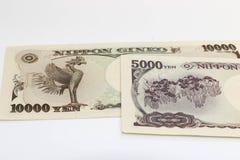 Notas de banco dos ienes japoneses Foto de Stock Royalty Free