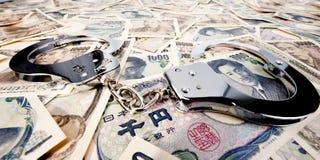 Notas de banco dos ienes, moeda de Japão Imagem de Stock