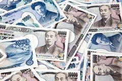 Notas de banco japonesas Imagens de Stock Royalty Free