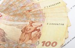 Notas de banco ucranianas Fotografia de Stock