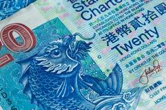 Notas de 20 dólares de Hong Kong Imágenes de archivo libres de regalías