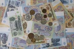 Notas de URSS e moedas de várias denominações fotos de stock royalty free