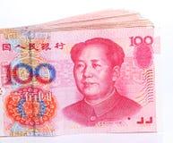 Notas de Yuan. Dinero en circulación de China Imagenes de archivo