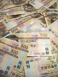 Notas do dólar de Hong Kong Imagem de Stock Royalty Free