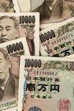 Notas dos ienes japoneses. Foto de Stock Royalty Free