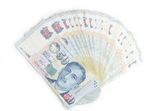 Notas en abanico del dólar de Singapur Imagen de archivo