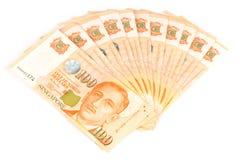 Notas en abanico del dólar de Singapur Foto de archivo