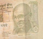Notas indias de la rupia de la moneda Fotografía de archivo