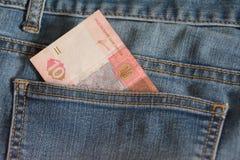 Note de Dix hryvnias dans la poche de jeans Photo stock