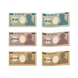 Note of Japan. Three kinds of notes of Japan vector illustration