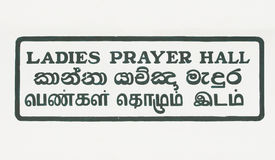 Note on mosque wall about female area Stock Images