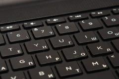 Notebook computer keyboard Royalty Free Stock Image