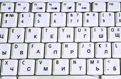 The notebook keyboard Royalty Free Stock Photo