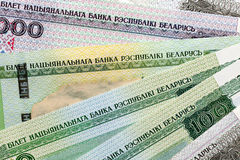 Notes de papier biélorusses Image libre de droits