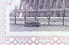 Notes de papier biélorusses Images libres de droits