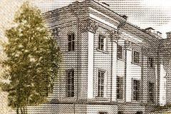 Notes de papier biélorusses Images stock