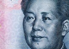 Notes de yuans de la devise de la Chine Images libres de droits