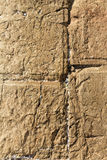 Notes to God in the Western Wall .  Jerusalem Stock Photography