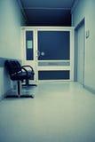 Nothing is perfect. Door of a Psychiatrie, Psychiatry Stock Image