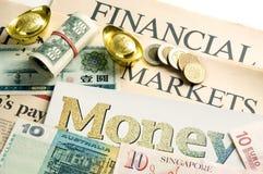 Noticias financieras Imágenes de archivo libres de regalías