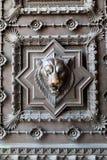 Notre Dame de Fourviere Lyon France Stock Images