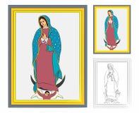 Notre Madame de Guadalupe Basilique de Guadalupe illustration libre de droits
