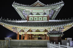 Notte del ê'€ del ¼ del  del œì del ¨ì del 'del ëdel  del ì˜ di Yeungnam-jeilgwan Daegu Corea illuminata Immagini Stock