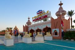 Notte 1001 del complesso di spettacolo e di acquisto Alf Leila Wa Leila, Sharm el-Sheikh, Egitto fotografia stock