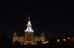 Notte dell'università di Mosca immagine stock libera da diritti