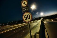 Notte della via Immagine Stock