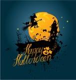 Notte di Halloween: siluetta del flyin del gatto e della strega Immagine Stock