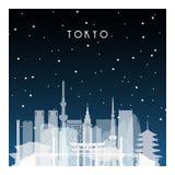 Notte di inverno a Tokyo Fotografia Stock