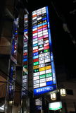 Notte di Nanba Osaka Fotografia Stock