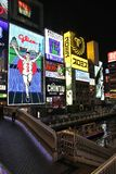 Notte di Osaka Immagini Stock Libere da Diritti