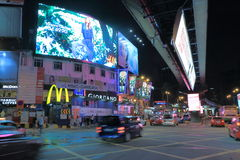 Notte Kuala Lumpur Malaysia di acquisto di Bukit Bintang immagini stock