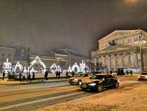 Notte a Mosca fotografia stock libera da diritti
