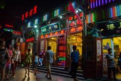 Notte Pechino La Cina 2015 Fotografia Stock Libera da Diritti