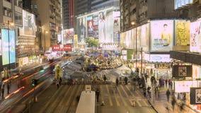 Notte prima di spazio alla rivoluzione dell'ombrello - baia della strada soprelevata, Hong Kong Fotografie Stock Libere da Diritti
