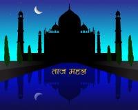Notte Taj Mahal Fotografia Stock Libera da Diritti