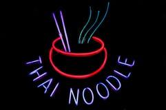Nouille thaïe Image libre de droits
