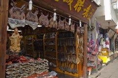 Nourriture chinoise dans Fenghuan Images libres de droits