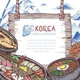 Nourriture coréenne appétissante Images libres de droits