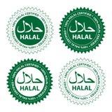 Nourriture de Halal Image libre de droits