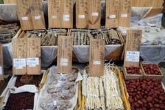 Nourriture de la Corée Images libres de droits