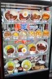 Nourriture en plastique Images libres de droits