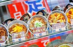 Nourriture en plastique Photographie stock libre de droits