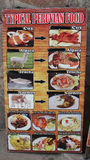 Nourriture péruvienne type photos stock