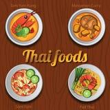 Nourriture thaïe - friture #6 de Stir illustration libre de droits